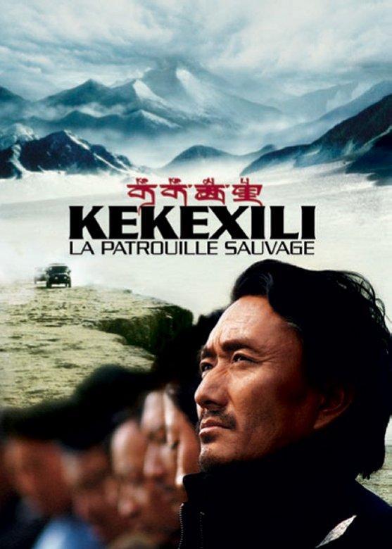 kekexili-la-patrouille-sauvage