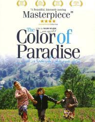 la-couleur-du-paradis